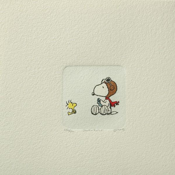 Charles M. Schulz: Peanuts - Snoopy und Woodstock 03, klein. Original-Radierung