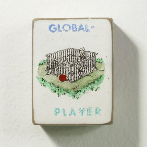Kati Elm: global player, 2017