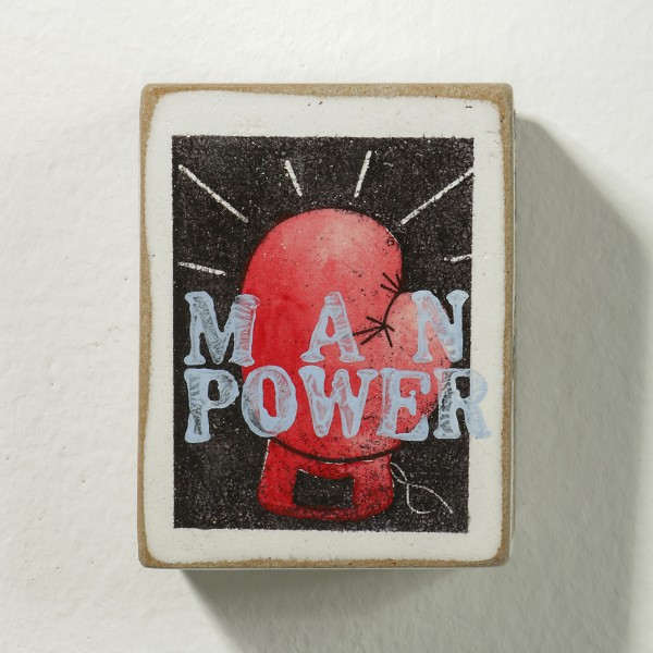 Kati Elm: manpower, 2017