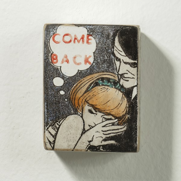 Kati Elm: come back, 2016